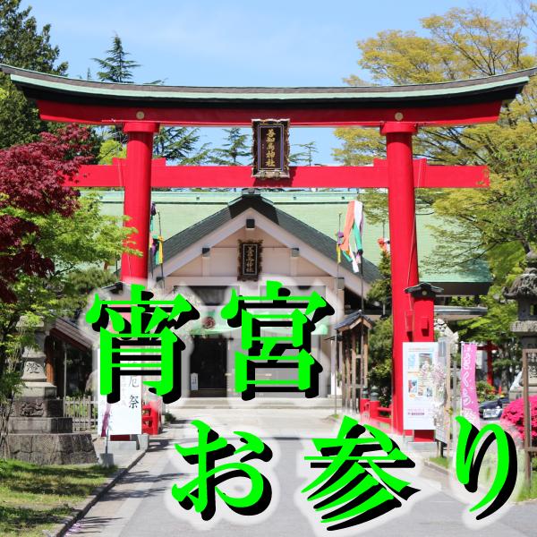 2016yomiya