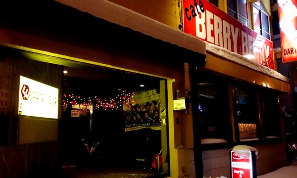 sports & darts bar Berry Berry