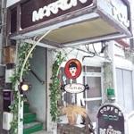 自家焙煎の珈琲店 マロン