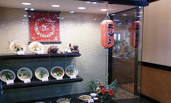 中華料理 味信