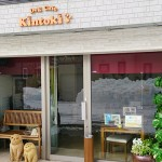 DogCafe&Dining Kintoki