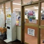 【閉店・移転】青森市役所食堂