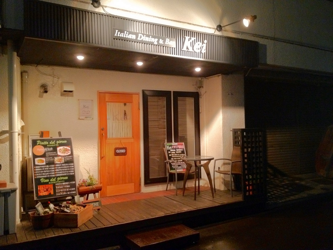 Italian dining & Bar 「Kei」