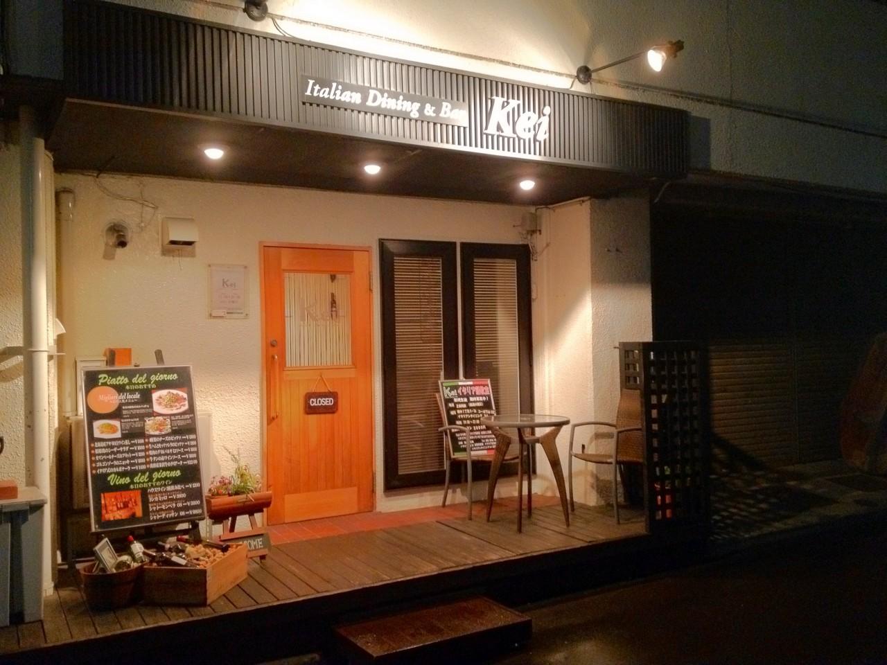 Italian dining & Bar 「Kei」