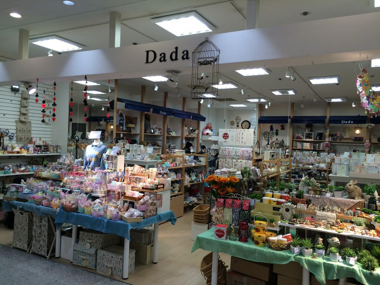 Dada(ダダ)