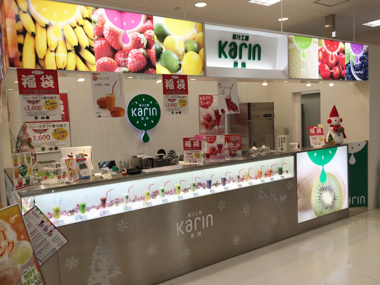 果汁工房 果琳(かりん) イトーヨーカドー青森店
