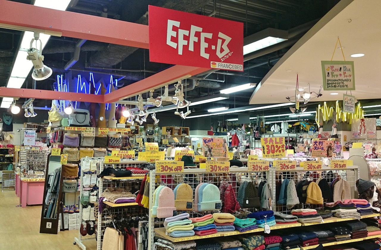 【閉店・移転】EFFE・B アウガ店