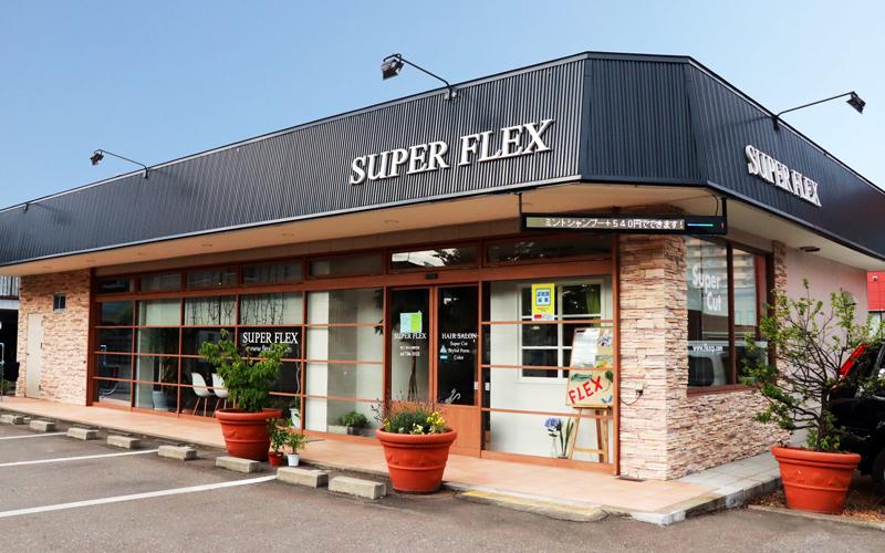 SUPER FLEX 青森東バイパス店