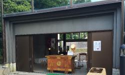 香取神社 width=