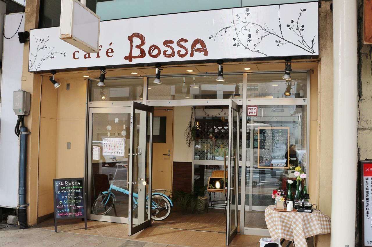 【閉店・移転】Cafe BOSSA(旧店舗)