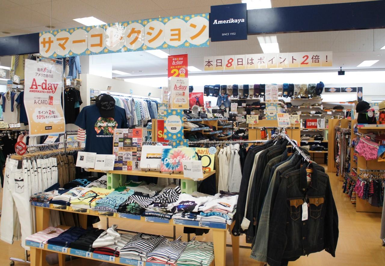 【閉店・移転】ジーンズショップ アメリカ屋イトーヨーカドー青森店