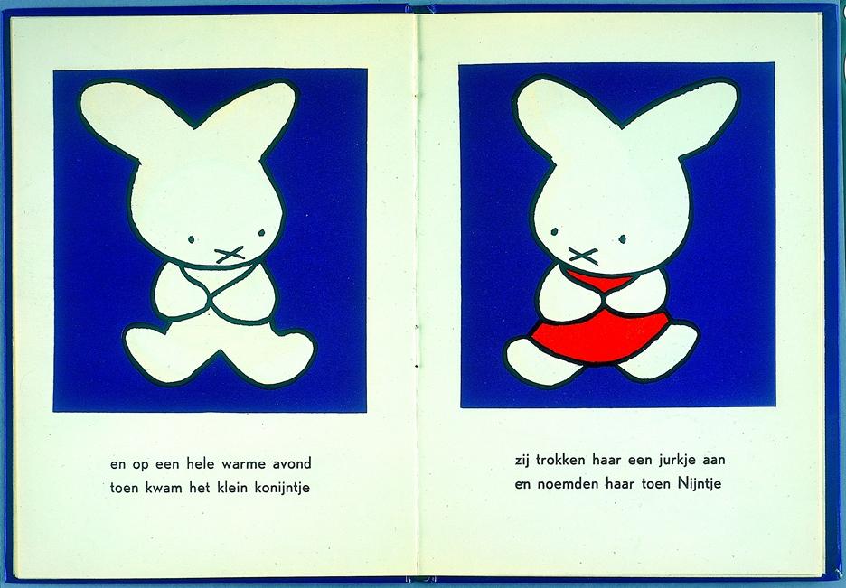 【D】絵本『ちいさなうさこちゃん』(第1版、1955年)