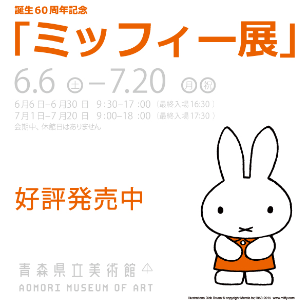 miffy.head5(5.25)