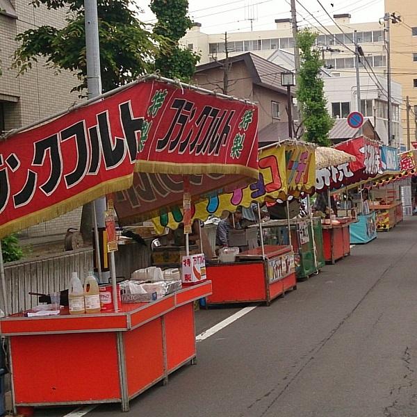 勝田稲荷神社12