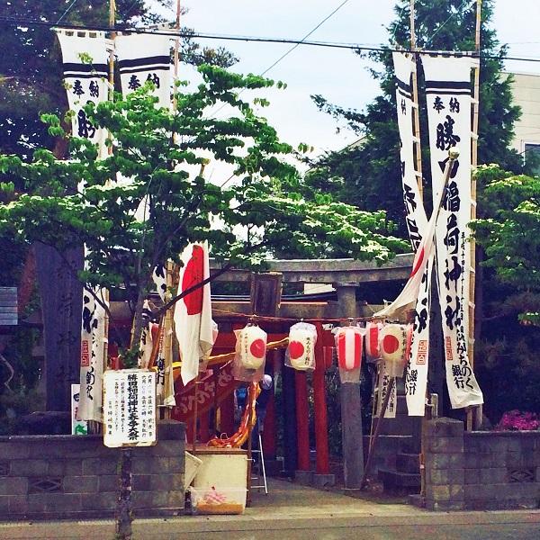 勝田稲荷神社11