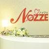 NOZZE①