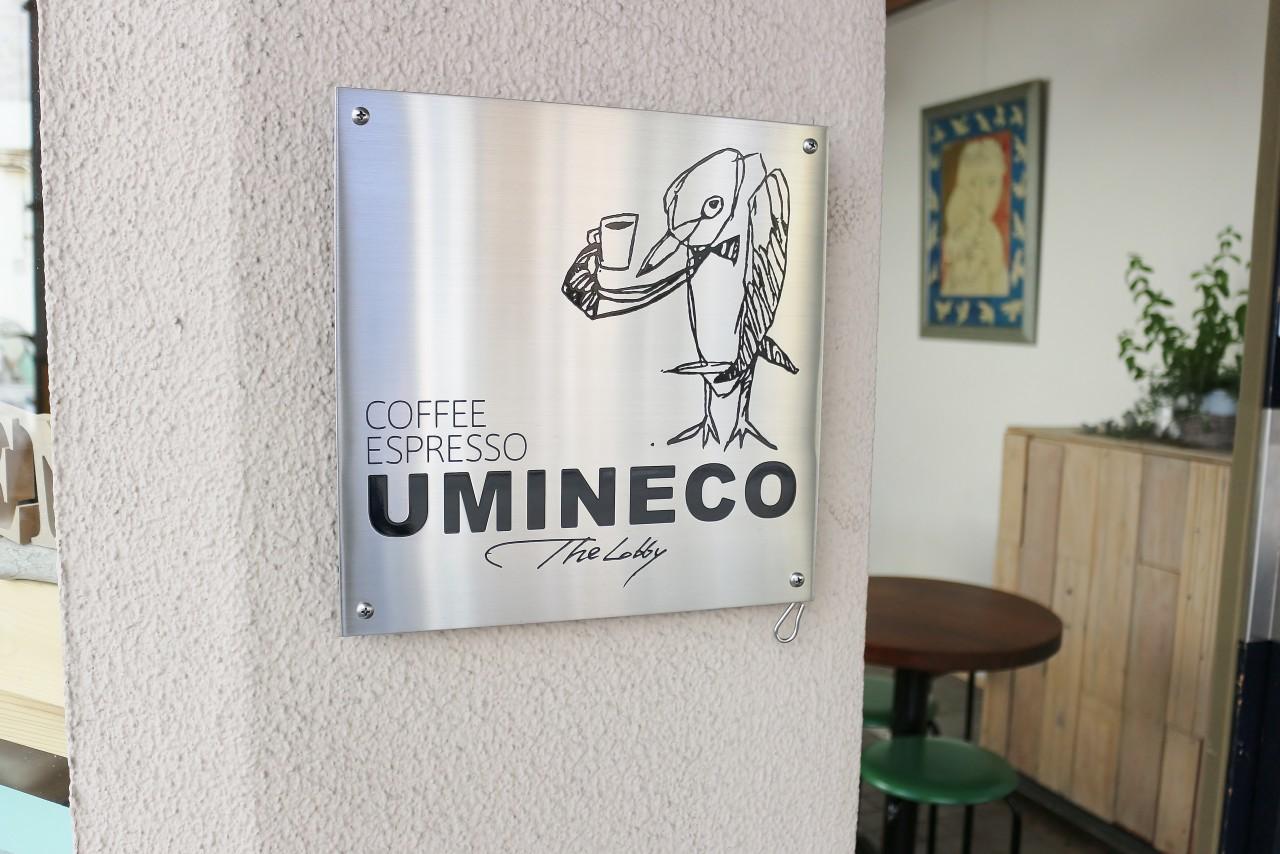 COFFEE*ESPRESSO The Lobby UMINECO