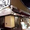 dinner_index_odashi