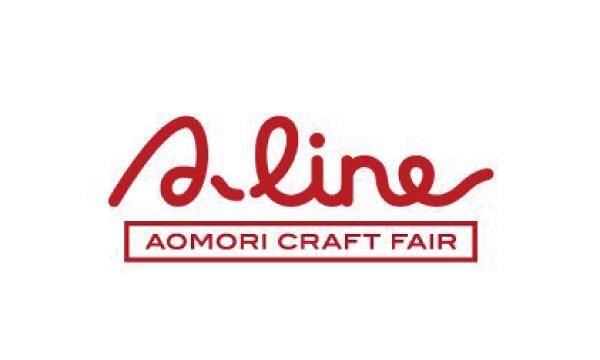 ALINE-1