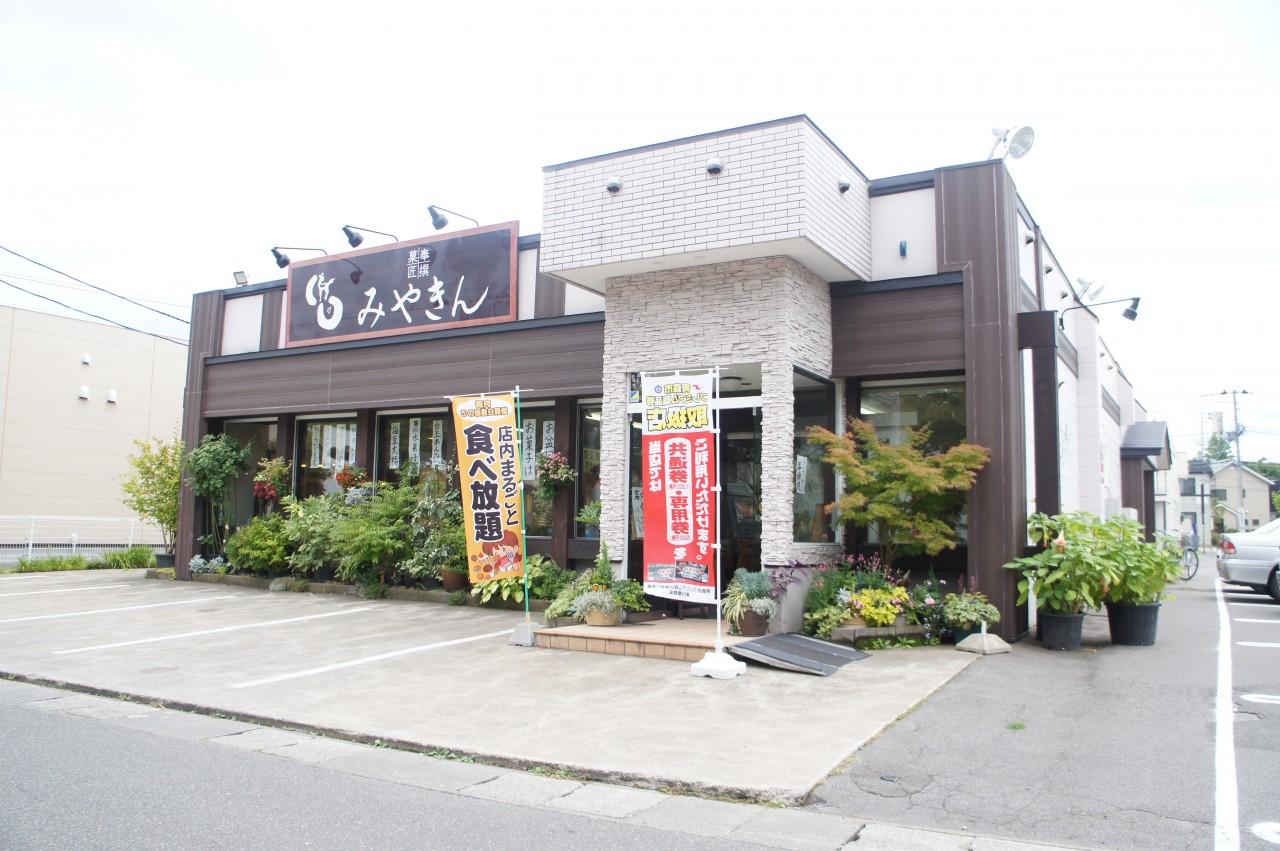 みやきん 青森店