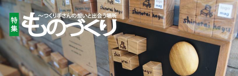 shimotai_top1