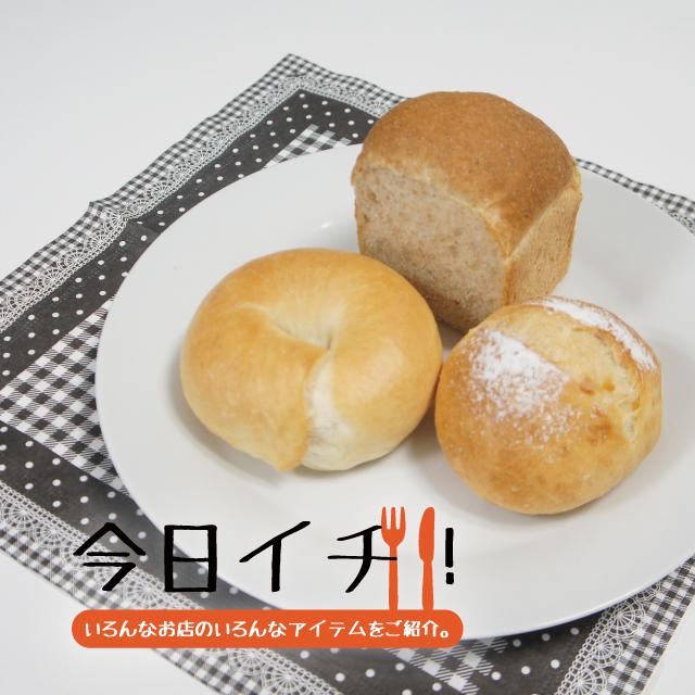 今日イチsikaku9