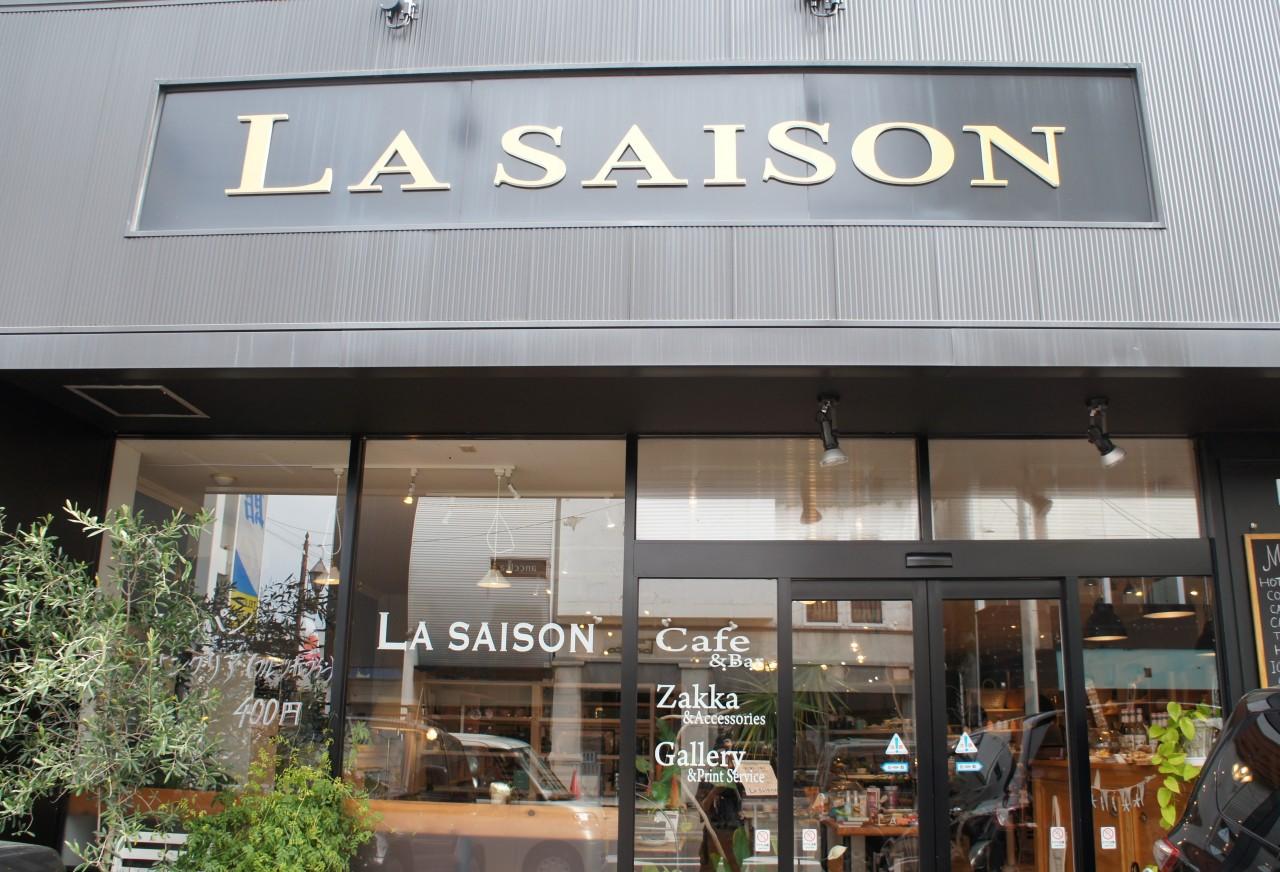LA SAISON