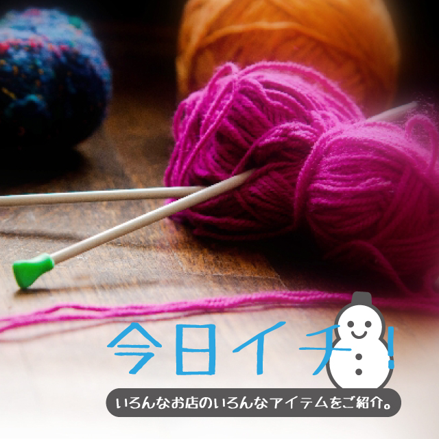 今日イチsikaku11