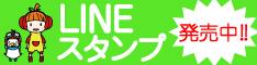 line_sidebar