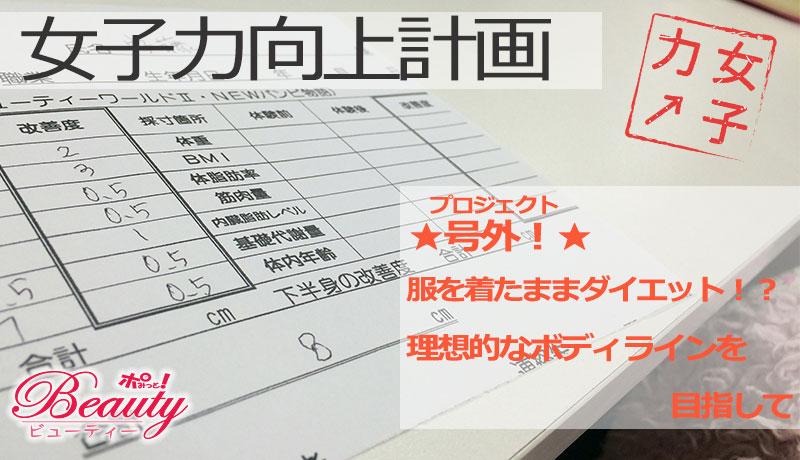 最新トピックス用号外very