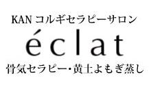 eclatlogo