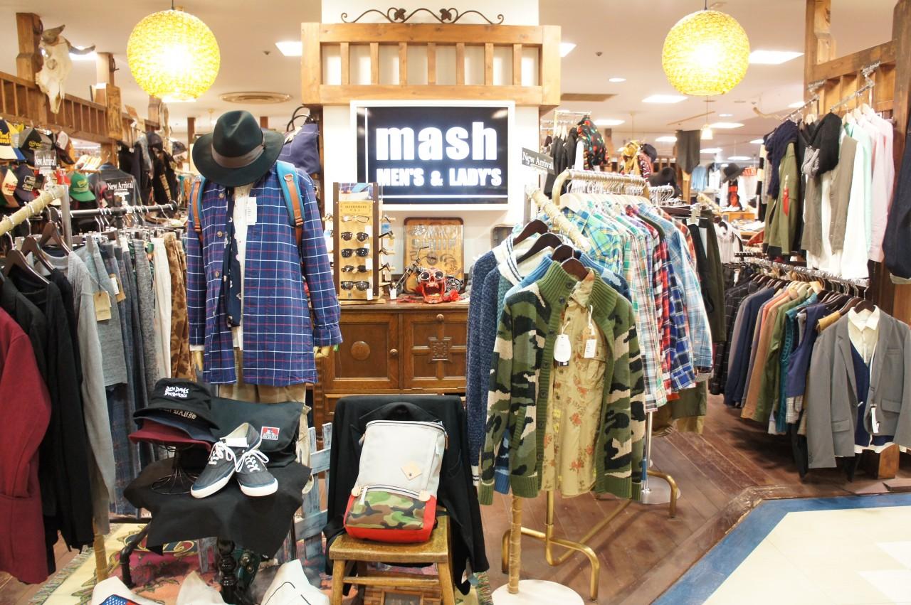 【移転・閉店】mash