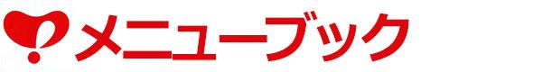 ヨシケイタイトルn4