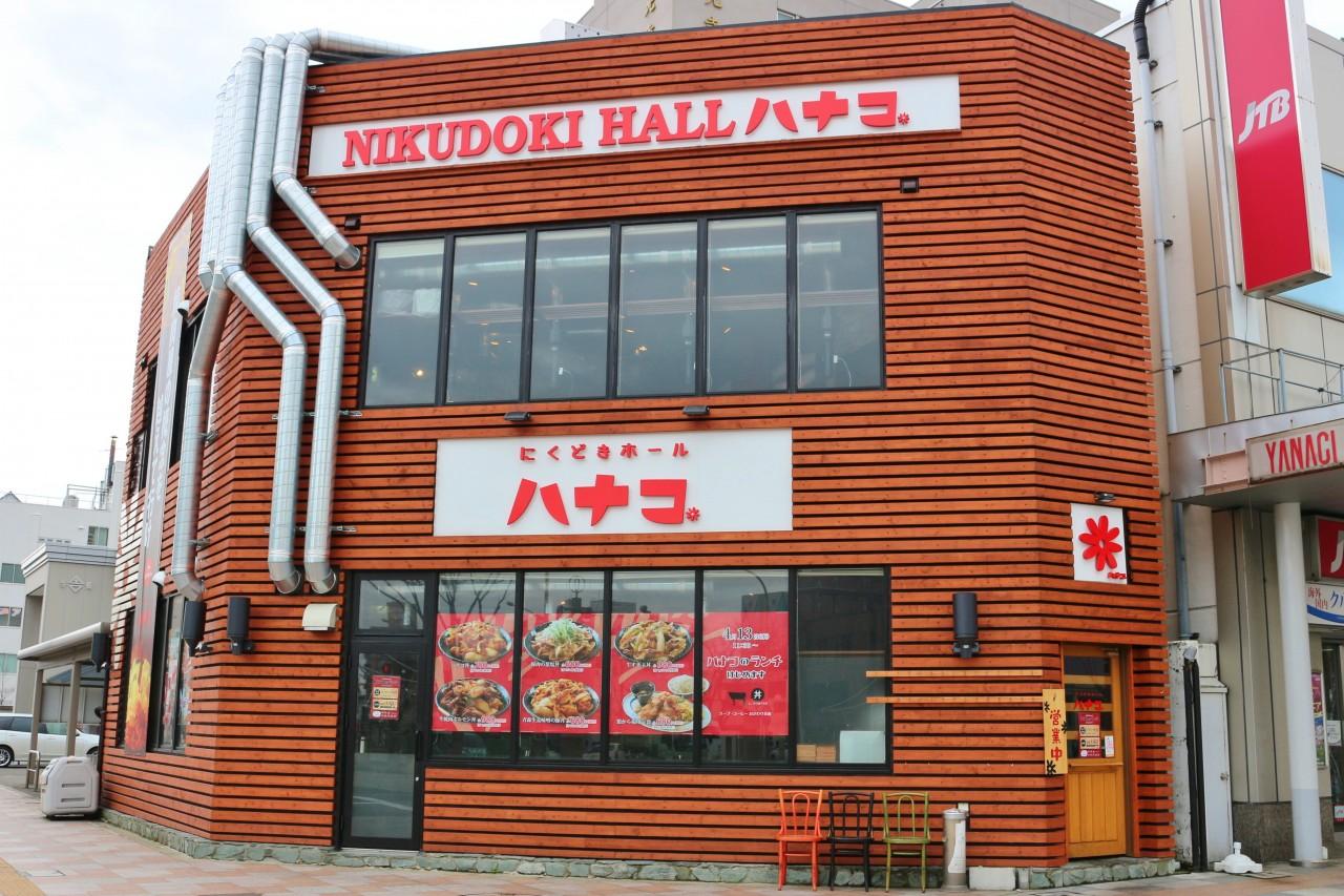 【閉店・移転】焼肉店 にくどきホール ハナコ