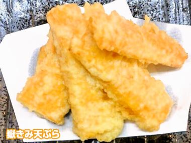 food-najimi-inner1