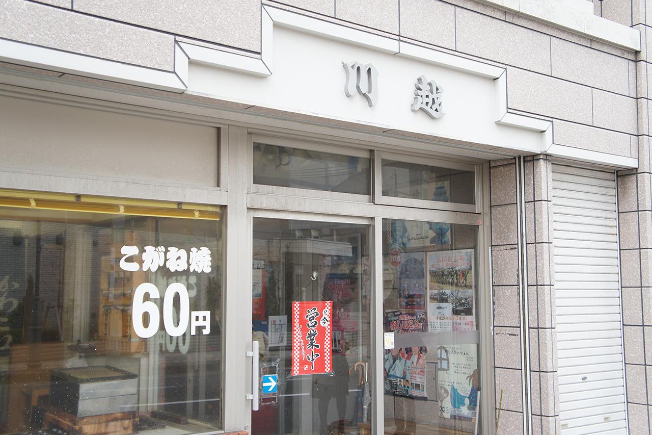 kogane001