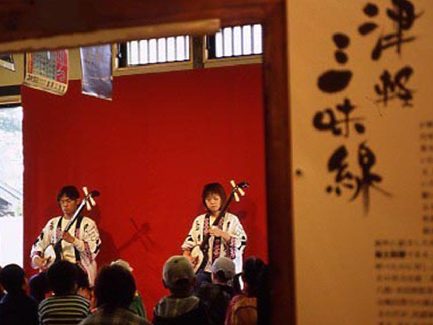 shamisen