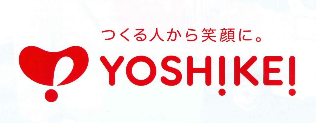 yoshikeinewlogo2