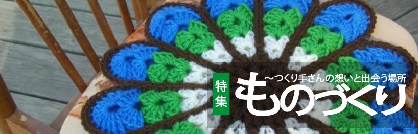 haiji_top21