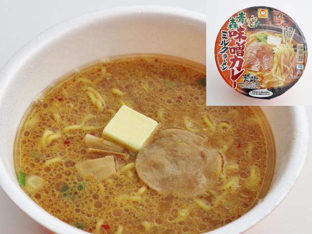 味噌カレーミルクラーメン①