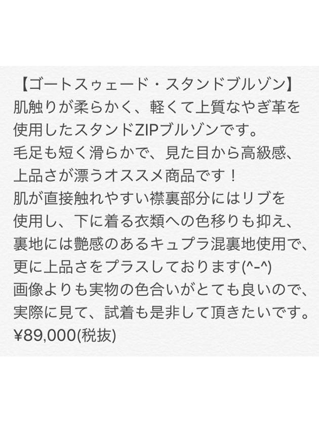 2017031801