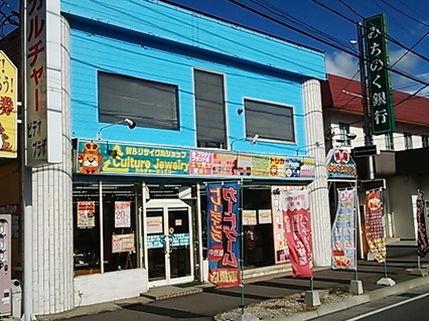 カルチャー城東本店