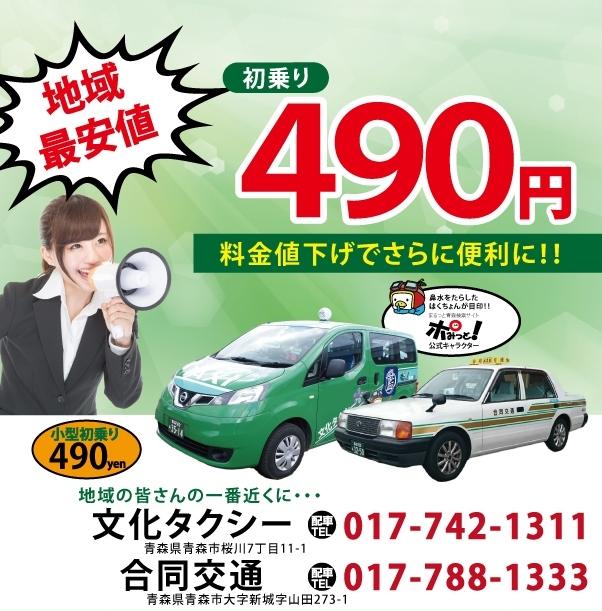 taxi-[20160930]
