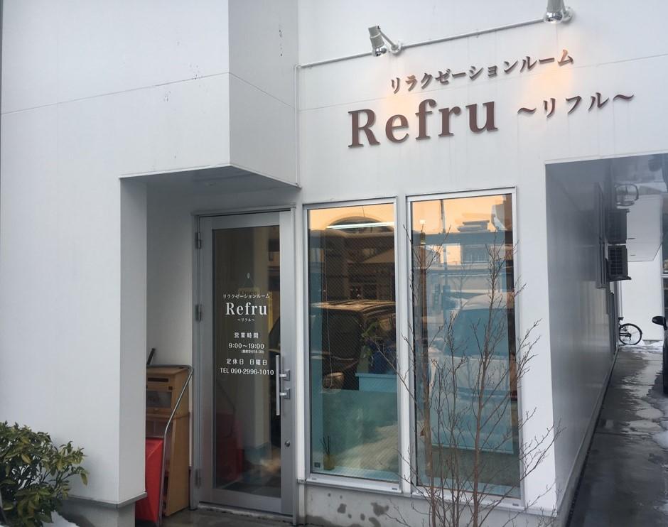 Refru ~リフル~