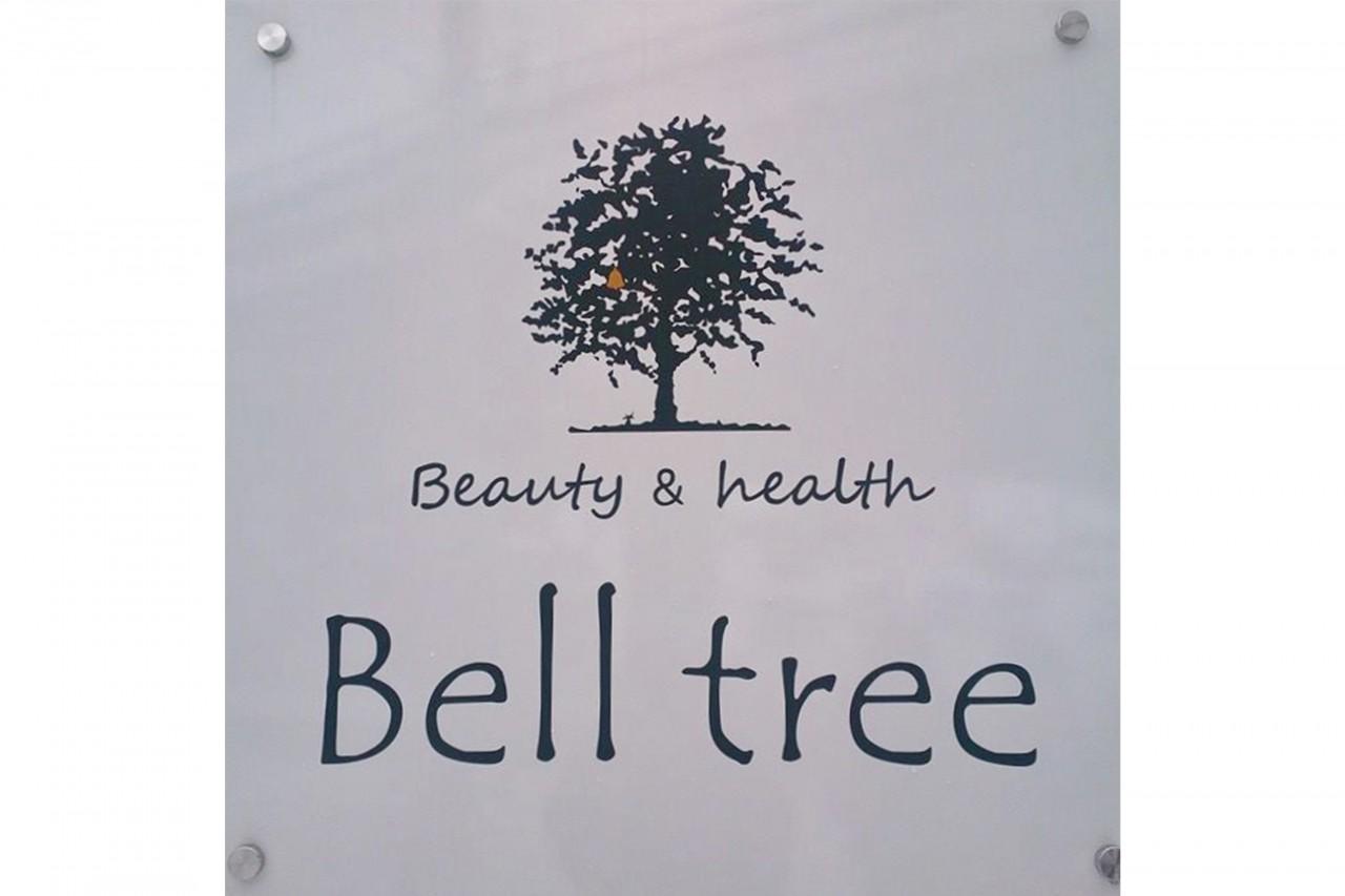 Bell tree ナチュラル・オーガニック エステサロン