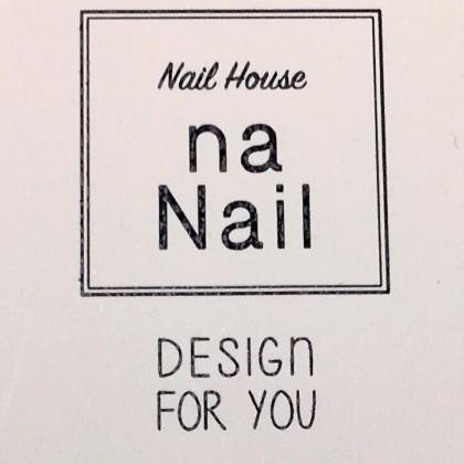 Nail House na-Nail