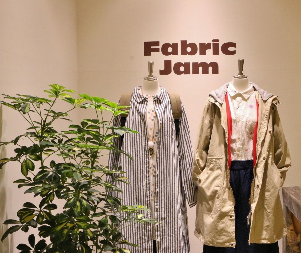 Fabric Jam サンロード店