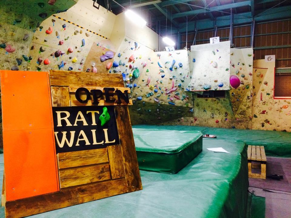 RAT Wall 弘前店