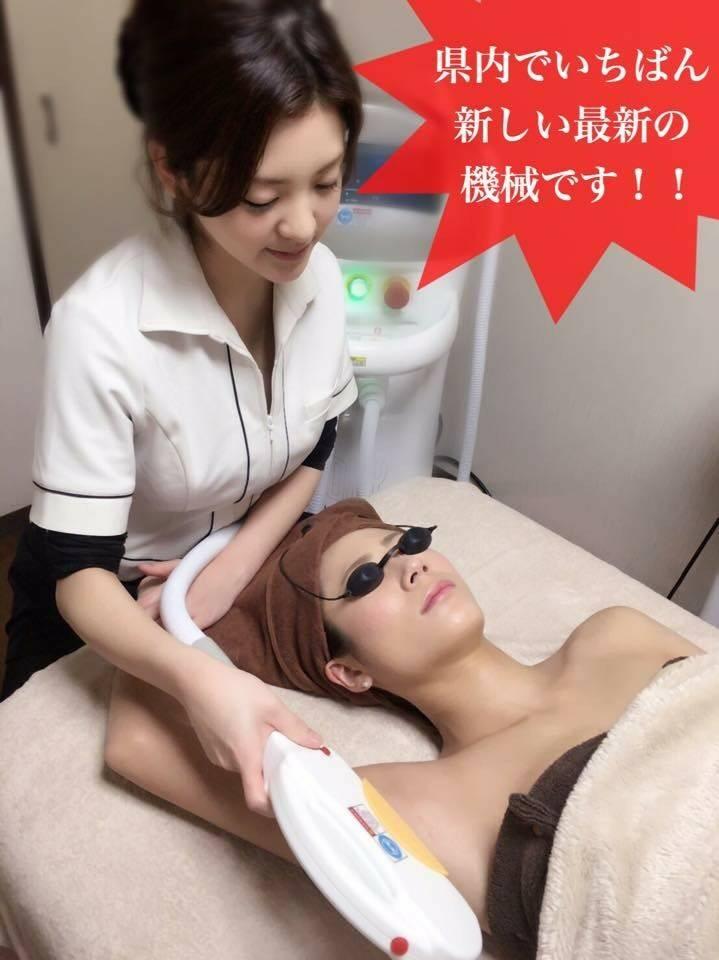 Shine -beauty salon-