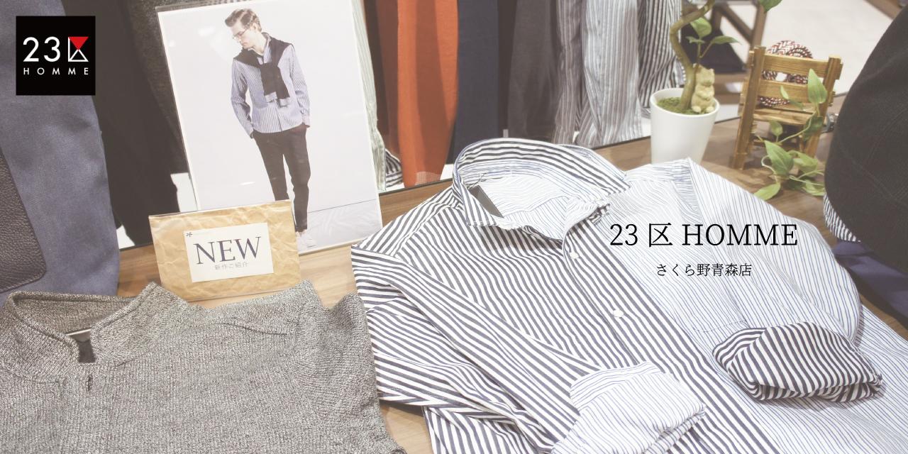 23ku_top